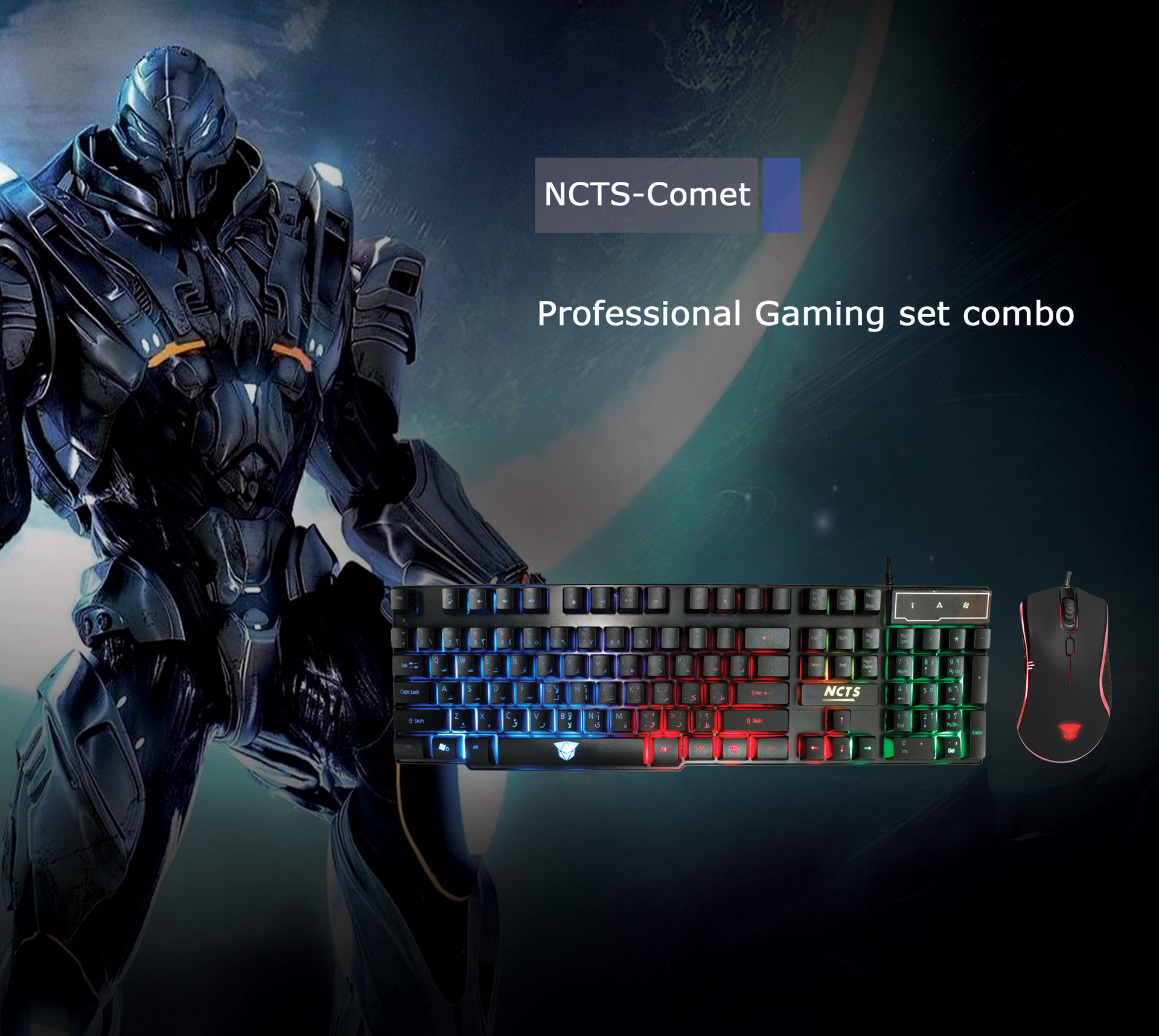 NCTS GAMING COMBO SET WITH LIGHTS  MODEL:NCTS COMET