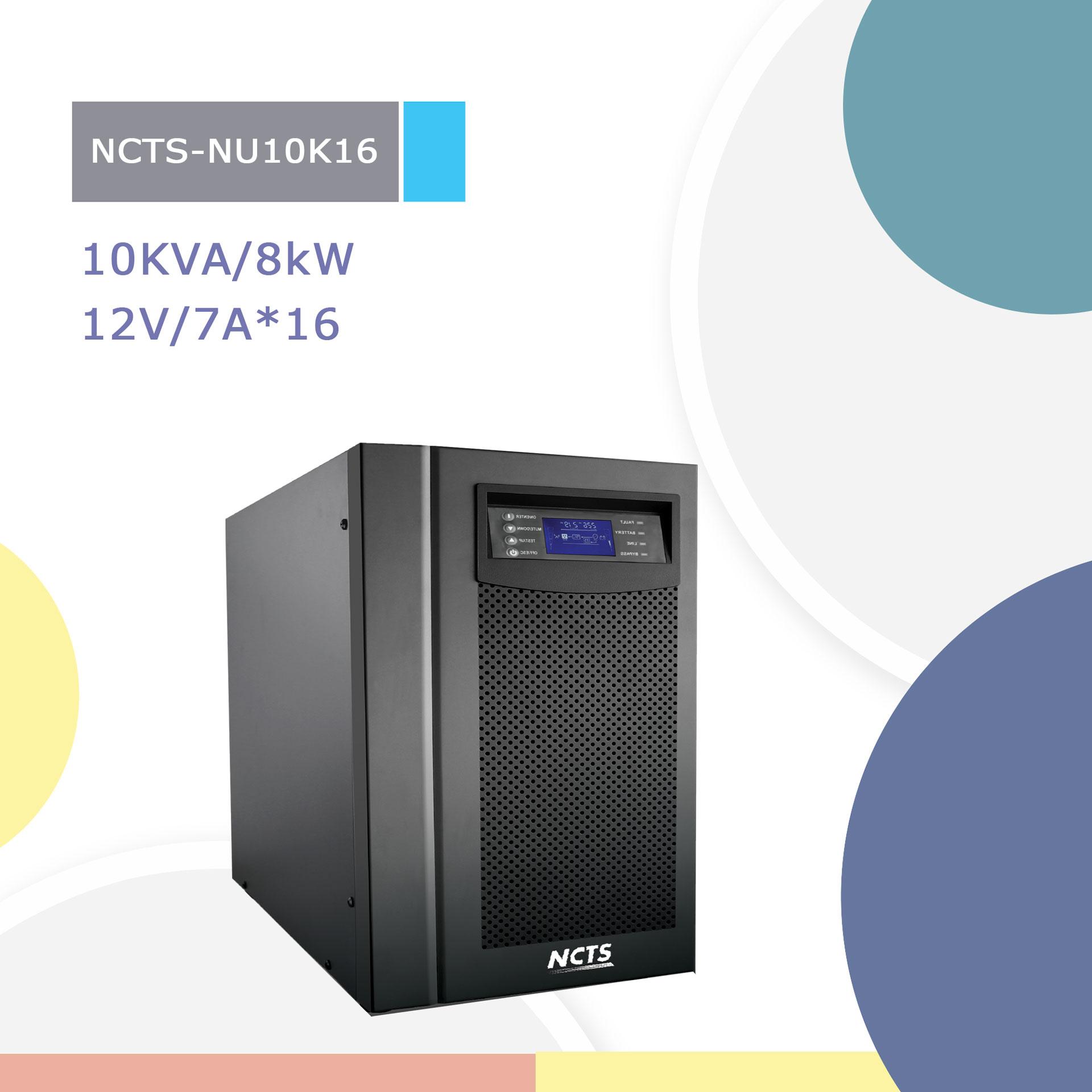 NCTS ONLINE UPS 10KVA NCTS-NU10K16