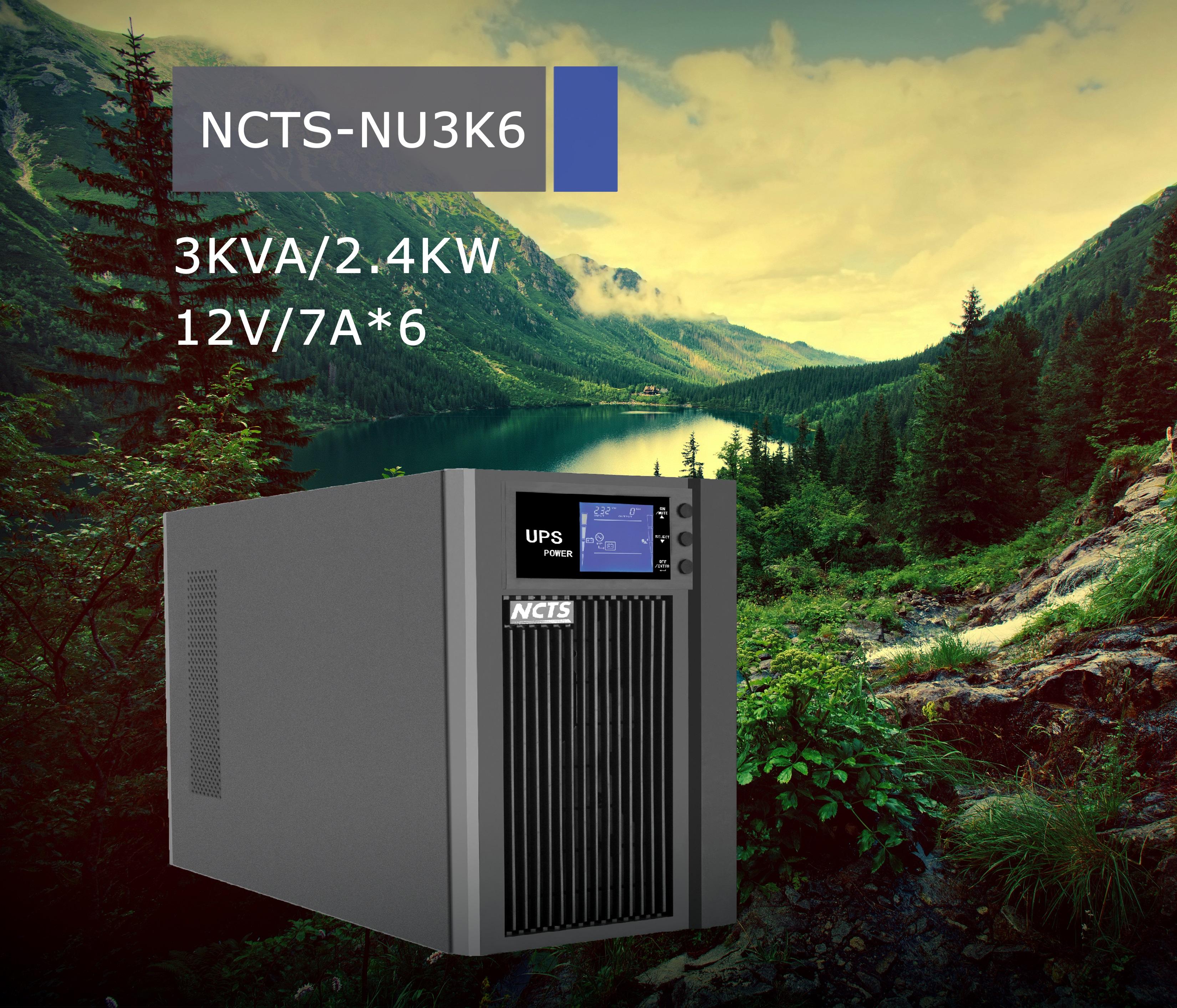NCTS ONLINE 3KVA UPS NU3K6