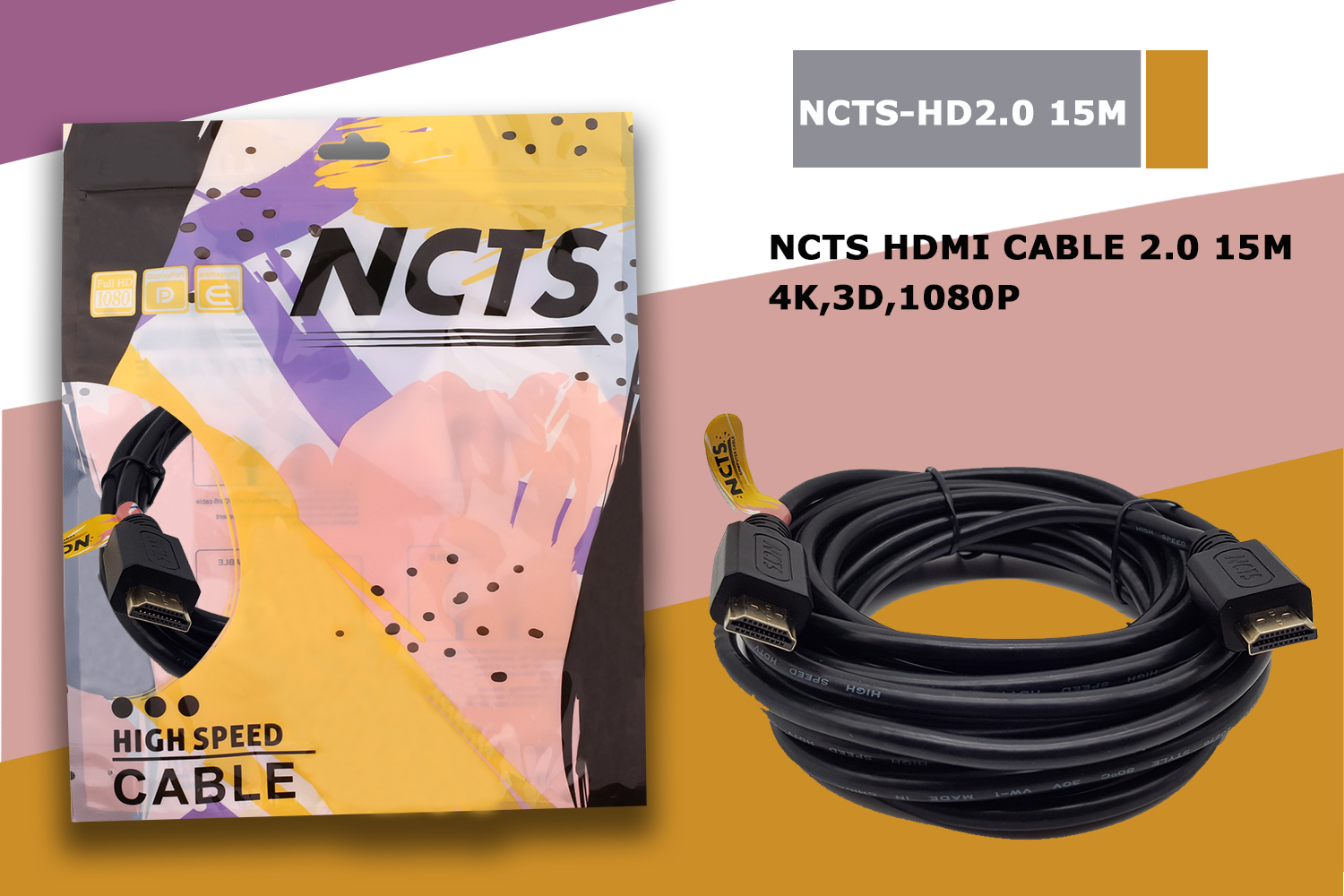 HDMI CABLE 2.0 15M 4K,3D,1080P