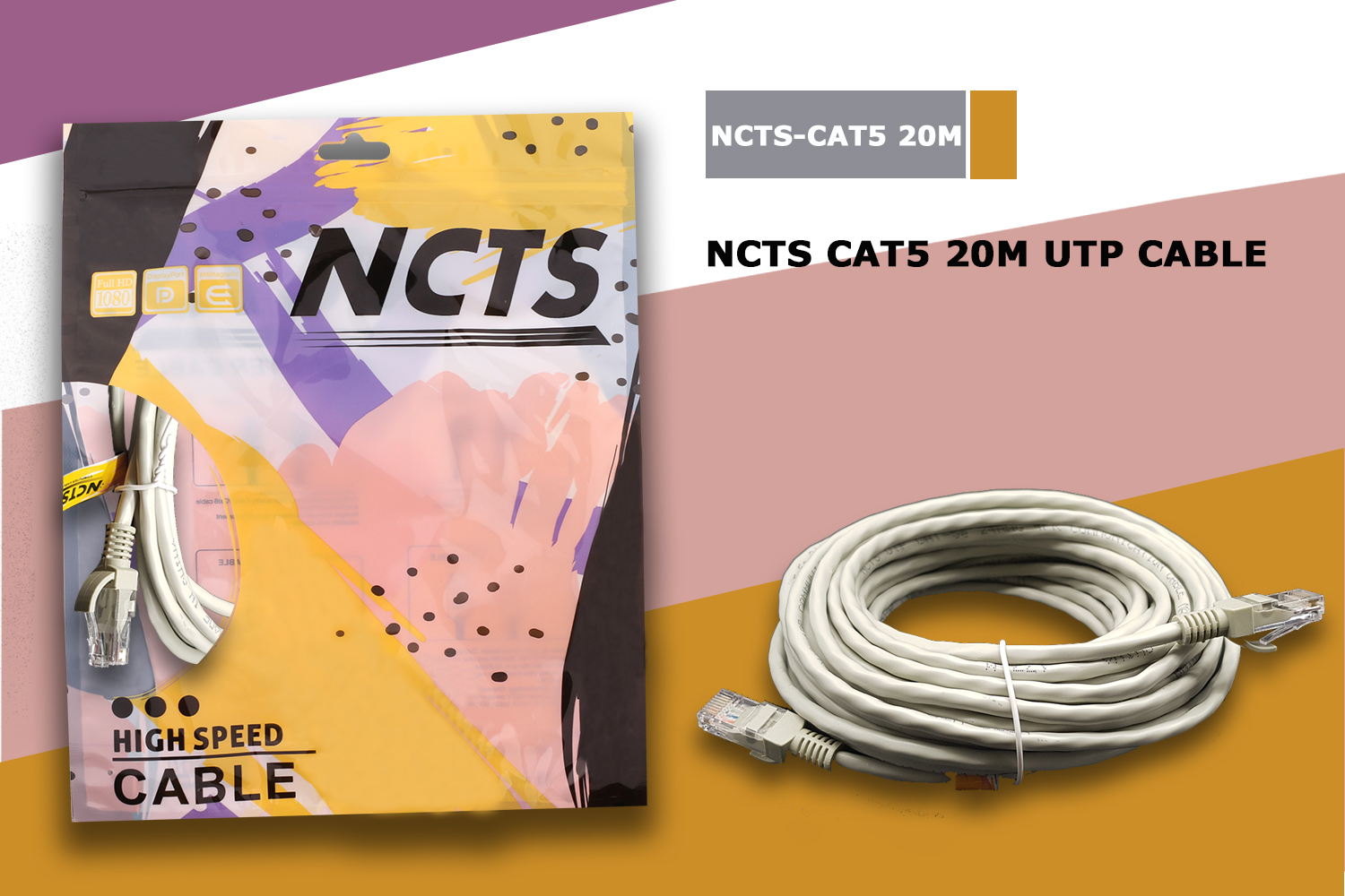 NCTS CAT5 UTP 20M,24AWG 4PR,7*8*0.12mm CCA