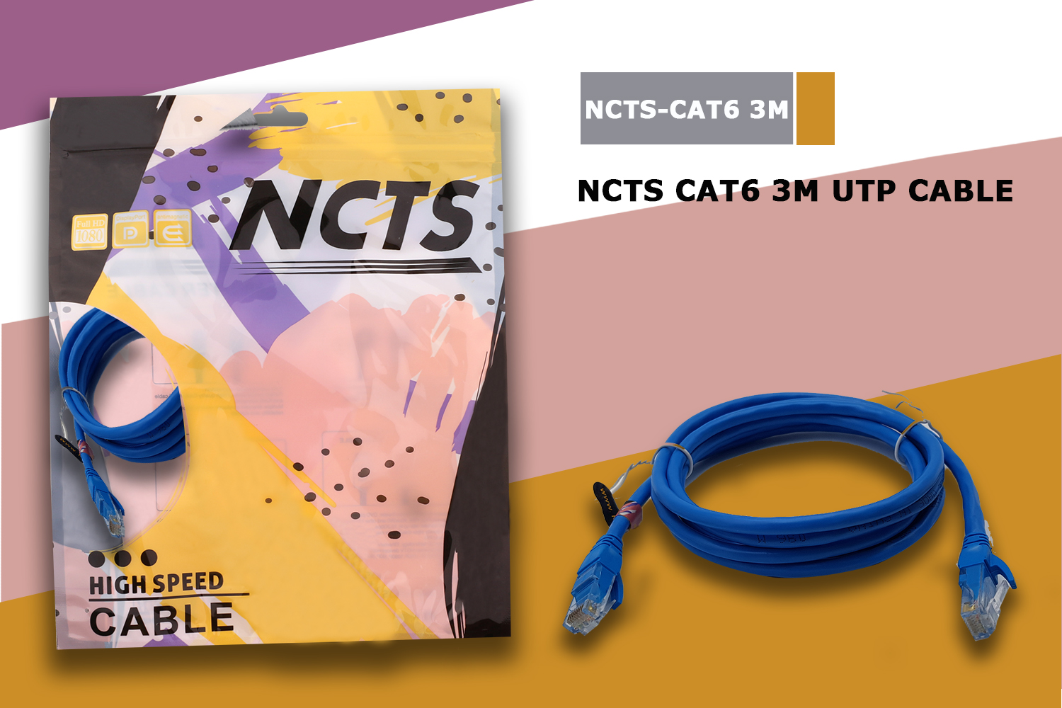 NCTS CAT6 UTP 3M,23AWG 4PR,7*8*0.12mm CCA