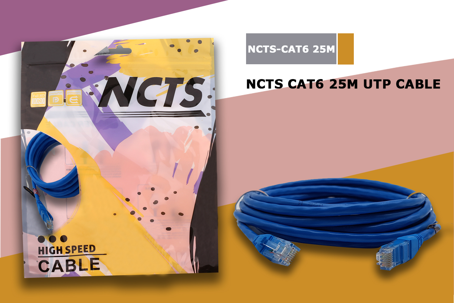 NCTS CAT6 UTP 25M,23AWG 4PR,7*8*0.12mm CCA