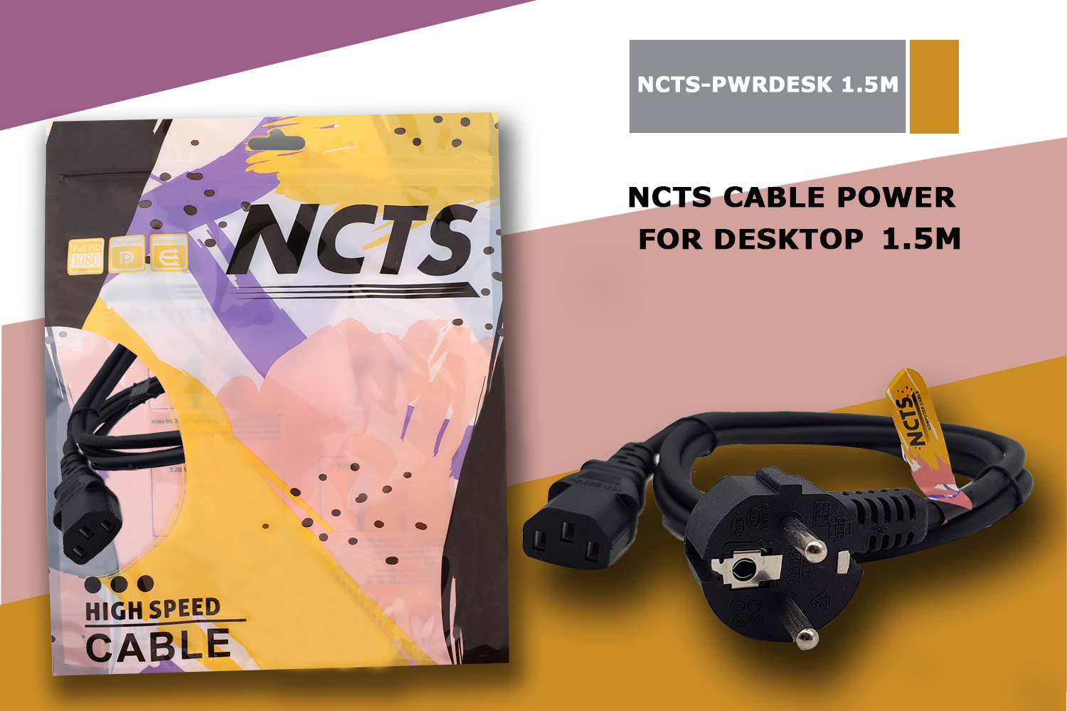 NCTS POWER CABLE FOR DESKTOP 1.5M (Europe  power cable Bare copper, Support 800 Watts Household appliance)