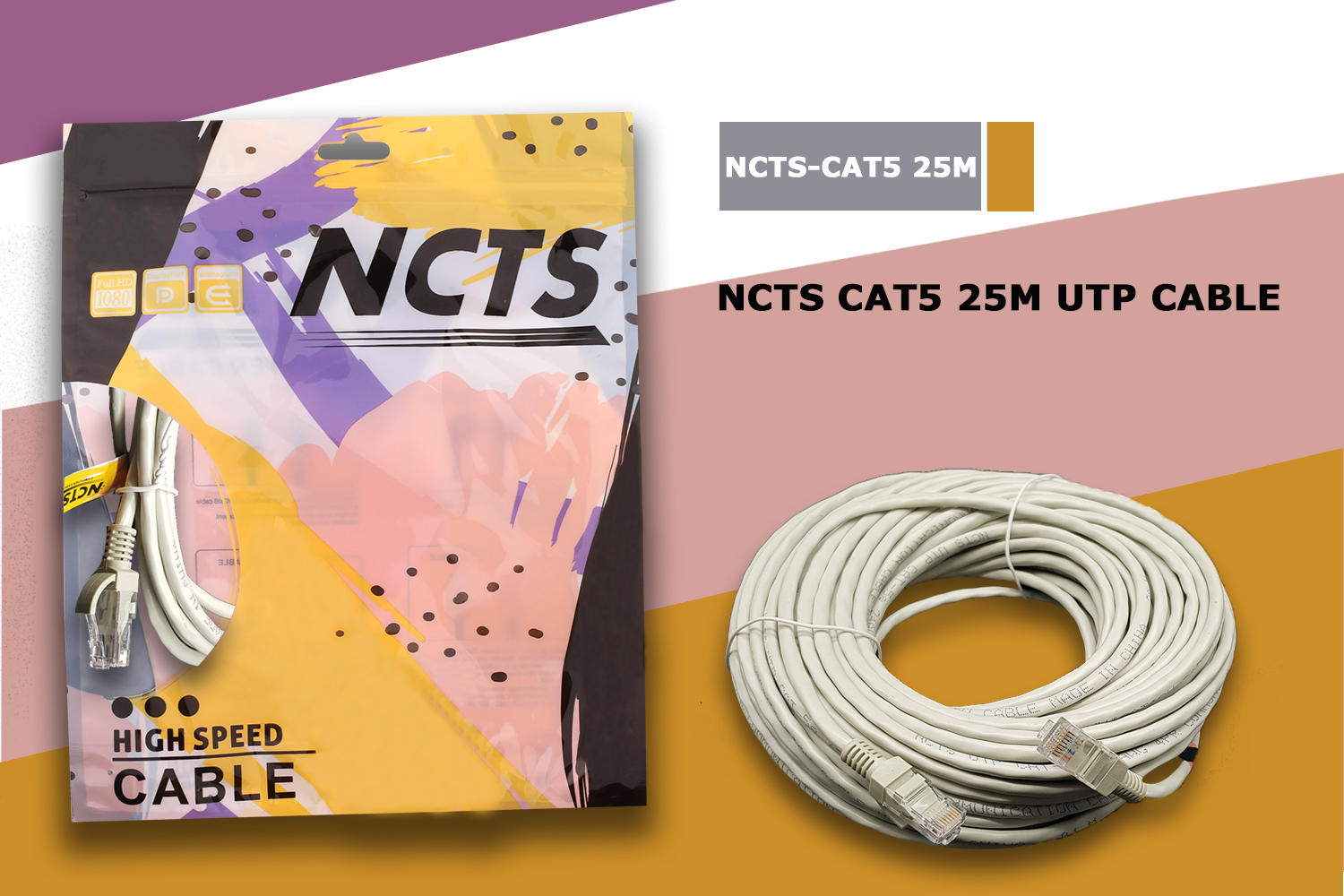 NCTS CAT5 UTP 25M,24AWG 4PR,7*8*0.12mm CCA