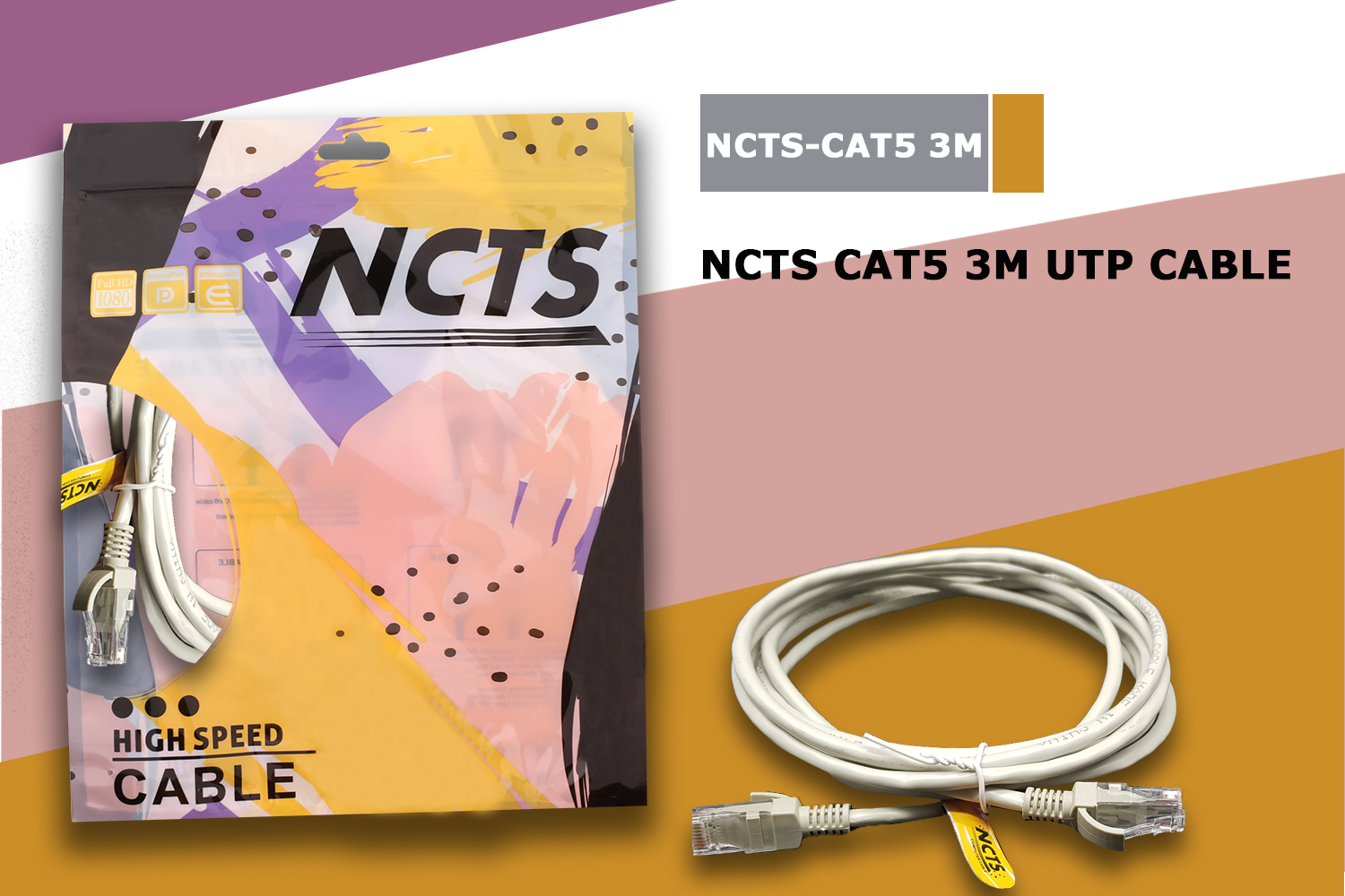 NCTS CAT5 UTP 3M,24AWG 4PR,7*8*0.12mm CCA